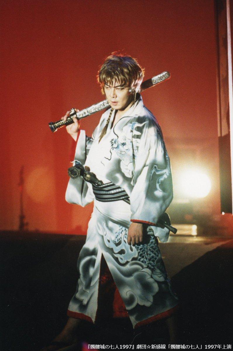 劇団☆新感線『髑髏城の七人1997』 7/14(土)午前11:45⇒ https://bit.ly/