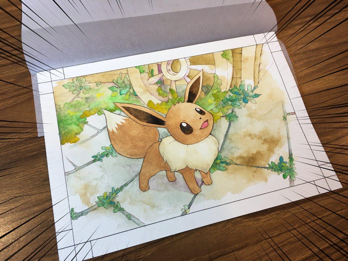ーそこへ、ポケモンカード開発プロデューサーさんが登場! 「怖がらせてごめんねイーブイ💦お詫びとして、良いモノを見せてあげるよ!」  なんと、これはーー!まだ発表されていない、超貴重なカードイラスト原画です!!👀