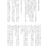 """Image for the Tweet beginning: (同人誌)≪専売≫【生尻戦線】(@namahamu125)のコミケ94新刊は大ボリュームな再録集第4弾☆ハム先生が2016年5月~2017年1月までに発行した""""ラブコメディ""""なお話をメインに収録した1冊![進撃の巨人]リヴァエレ本『リヴァエレ再録集4 Pink』をご紹介中♪※18禁"""
