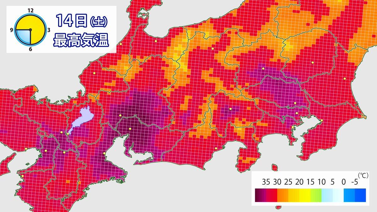 明日の予想最高気温なんですが、東海地方が見たことないくらい濃い紫色になっている…!暑さで有名な岐阜の多治見では40℃予想です!猛暑という言葉がぬるく感じてしまうほどの災害レベルの高温なので厳重警戒でお過ごしください。
