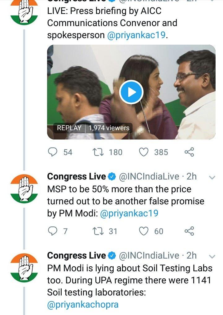 Keh Ke Peheno top tweets