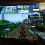 15年の時を経て?電車でGOがここまで進化を遂げる!