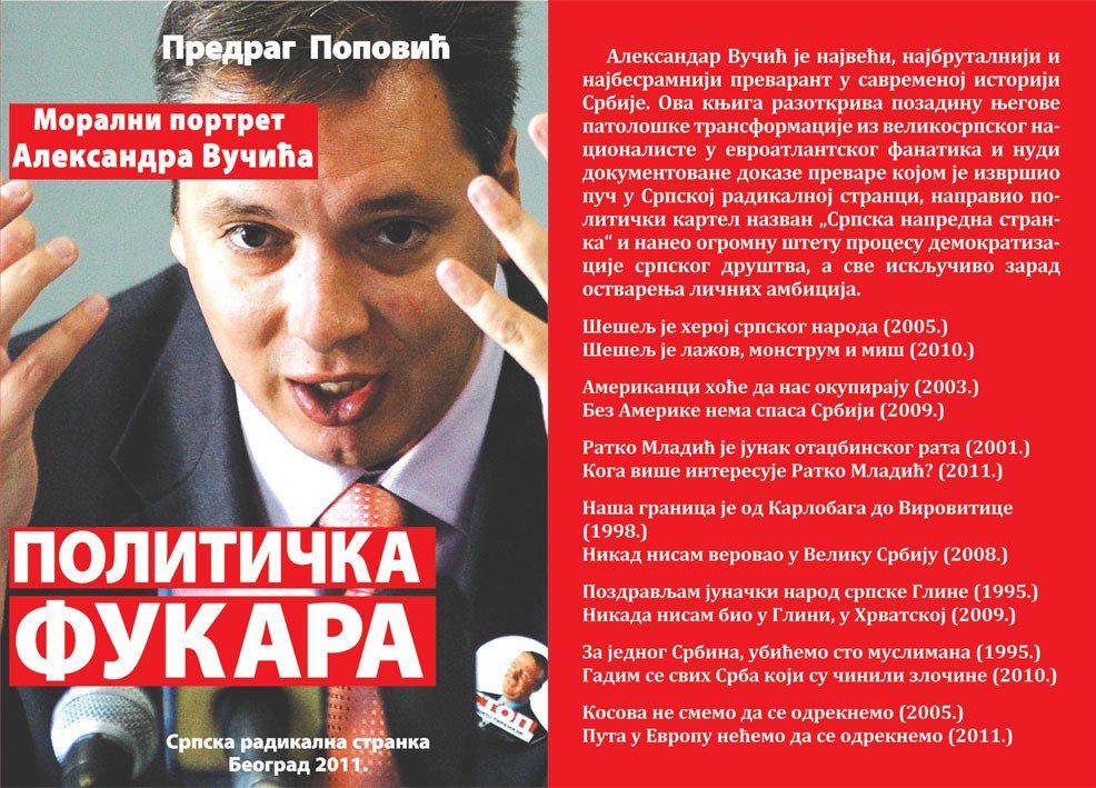 POLITICKA FUKARA EBOOK