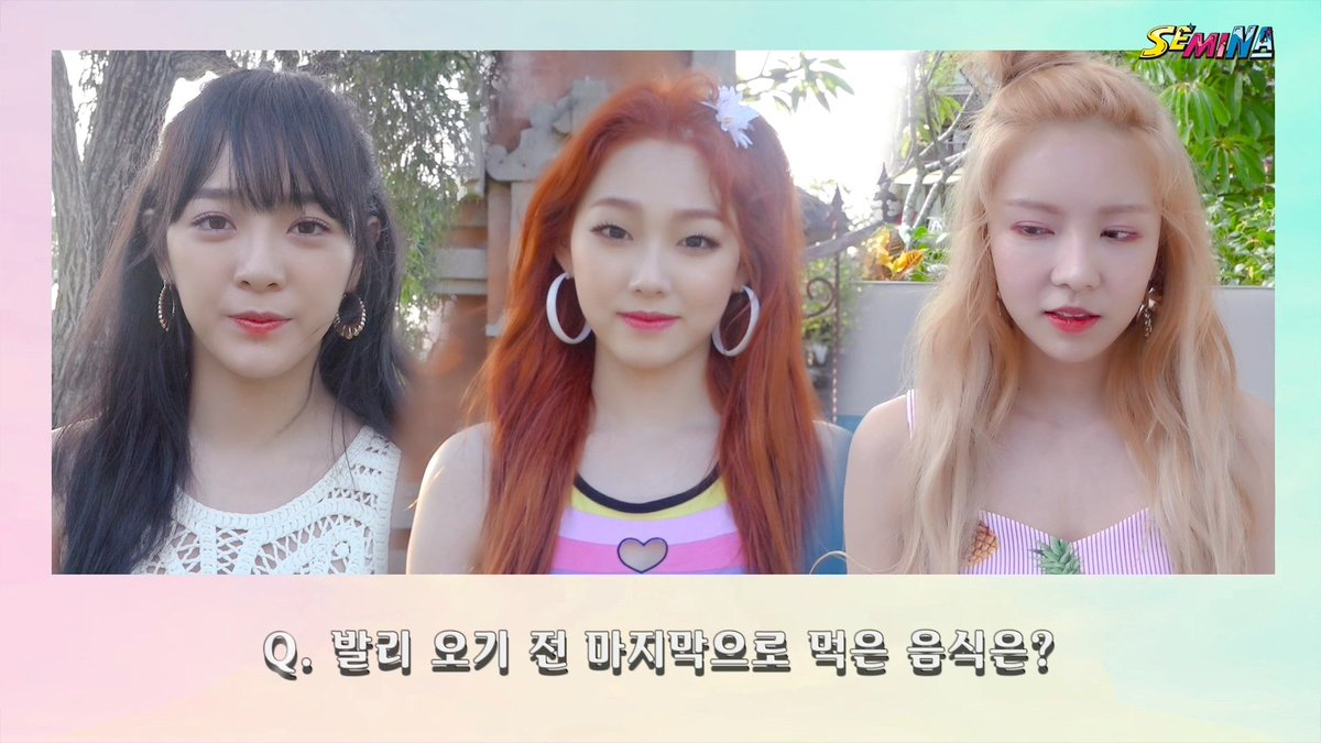 gugudan(구구단)'s photo on YouTube TV