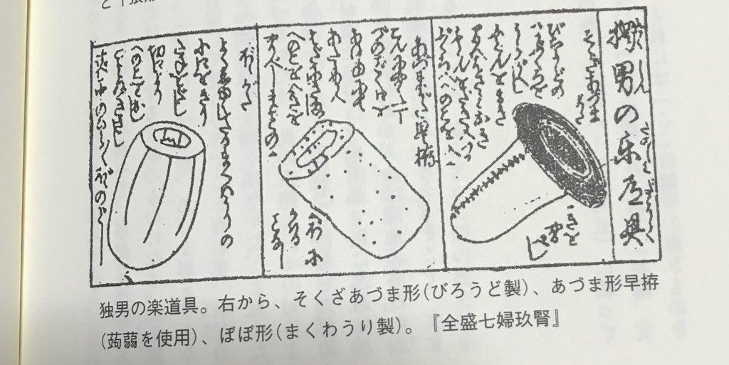 大勢の刀剣男子が集う刀剣乱舞に実装された真桑瓜ですが、古来より食べる以外の活用法があるのでご紹介しますね。