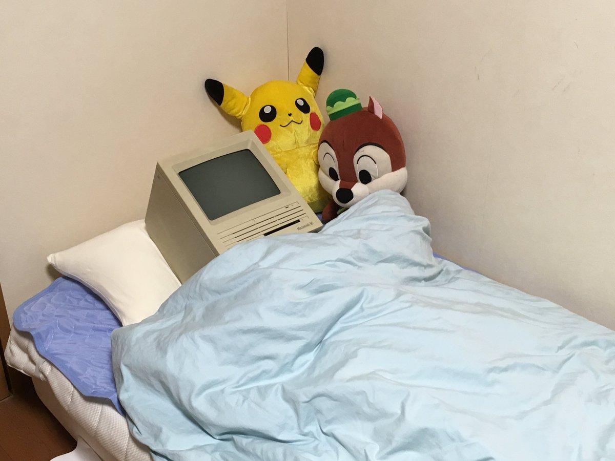 なんとなくベッドに置いたら想像以上に人間味が出た
