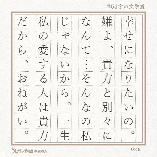 日本語ってすごい!右から読むと幸せに!でも左から読むと…