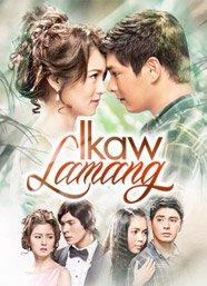 Ikaw Lamang -  (2014)