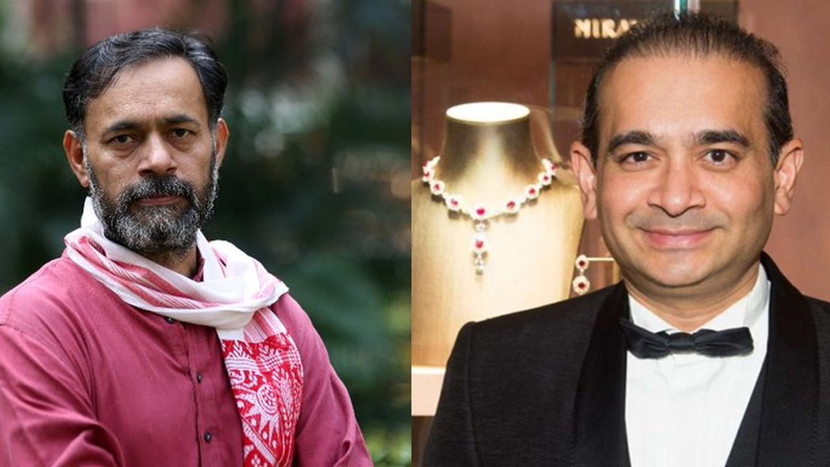 Rs 22 lakh recovered from Yogendra Yadav's sister's hospital, IT Dept says owners made cash payments to Nirav Modi firm https://t.co/wOTcbOSStp