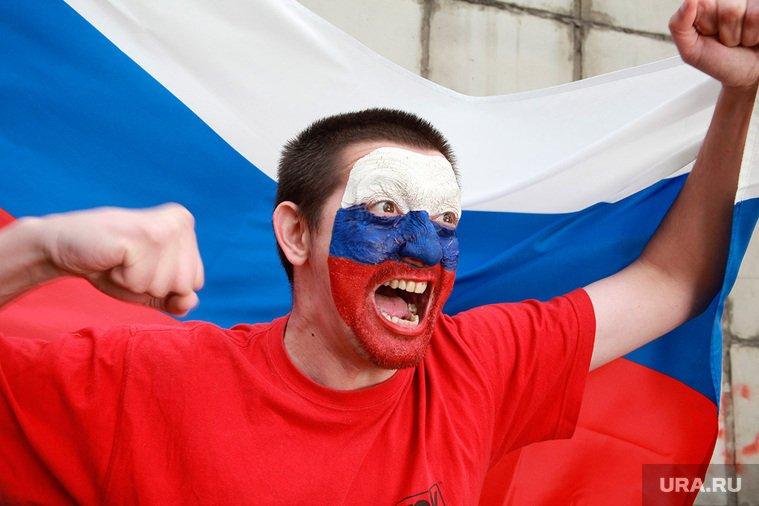 условиях необычные фото с флагом россии чем приступить