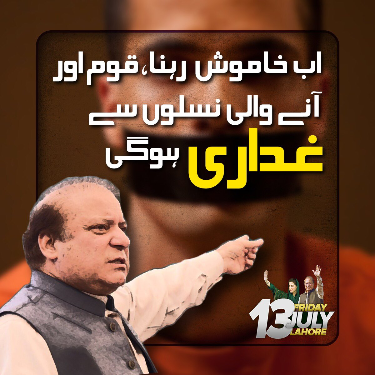 test Twitter Media - Won't stop now whether I'm taken to prison or gallows: Nawaz Sharif  #NawazSharifKaySathChalo https://t.co/n7ZfLYDApr