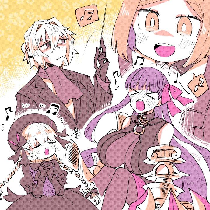音楽の先生…!