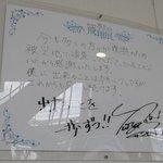 Image for the Tweet beginning: 宮城県とANAHD、仙台空港で包括連携協定締結式。羽生結弦選手もお祝いのメッセージ  トラベル Watch