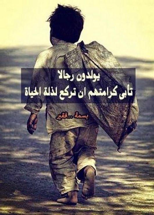 f87090288 صعب المنال on Twitter: