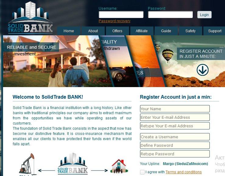 SolidTradeBank — Платит  The amount of 1.5 USD has been deposited to your account. Accounts: U4178235-&gt;U1339**** Memo: API Payment. Withdraw to SleduiZaMnoicom from solidtradebank... Date: 13:11 11.07.18. Batch: 220821627.   https:// sleduizamnoi.com/solidtradebank/  &nbsp;  <br>http://pic.twitter.com/Kj7uKjXLTE