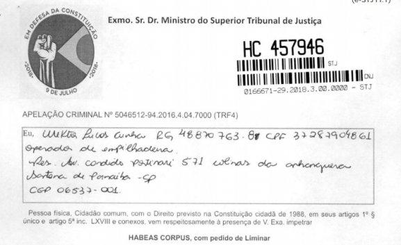 O Antagonista publica um dos 143 HCs em favor de Lula negados hoje por Laurita Vaz, presidente do STJ. https://t.co/gYeXDFjGCf