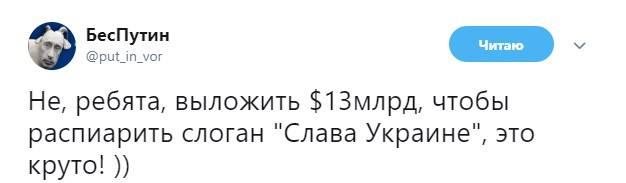 Від кінця квітня Росія затримала майже сто українських суден в Азовському морі, - Омелян - Цензор.НЕТ 2526