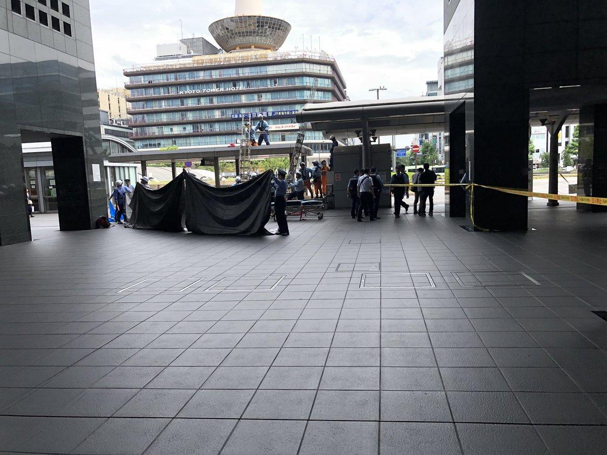 京都駅のホテルで発生した飛び降り自殺現場の写真画像