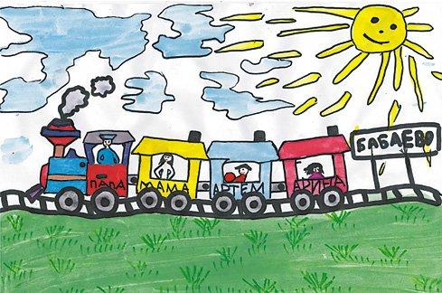 картинки моя семья железнодорожники моей