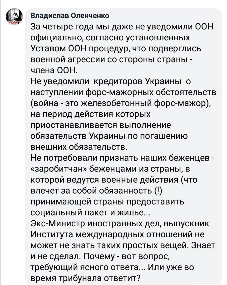 Україна не підтримуватиме будь-які загальноєвропейські проекти за участю Росії, - Порошенко - Цензор.НЕТ 2679