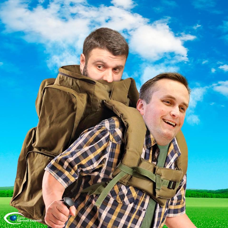 Справа про рюкзаки: провадження проти Олександра Авакова, Чеботаря і Литвина закрито - Цензор.НЕТ 3403