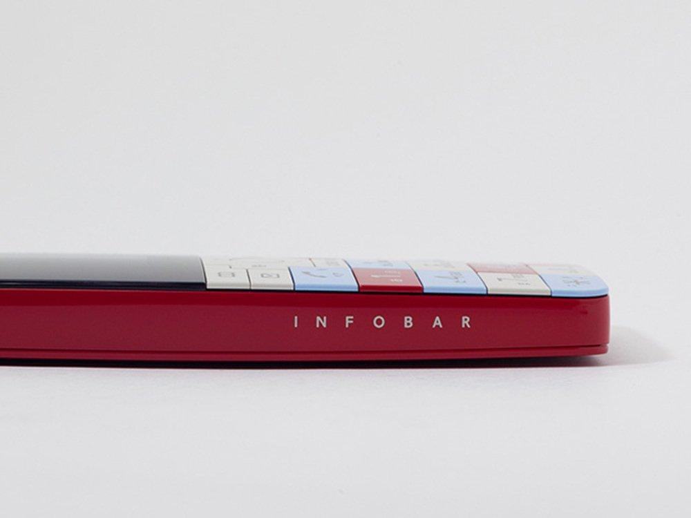 au「INFOBAR xv」深澤 直人デザインの15周年記念モデル、「錦鯉」含む3色展開 -
