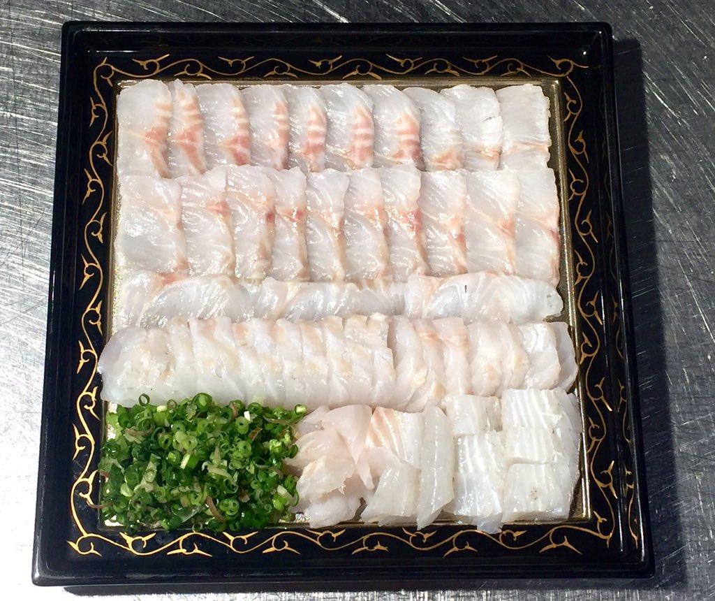 天ぷら 醍醐