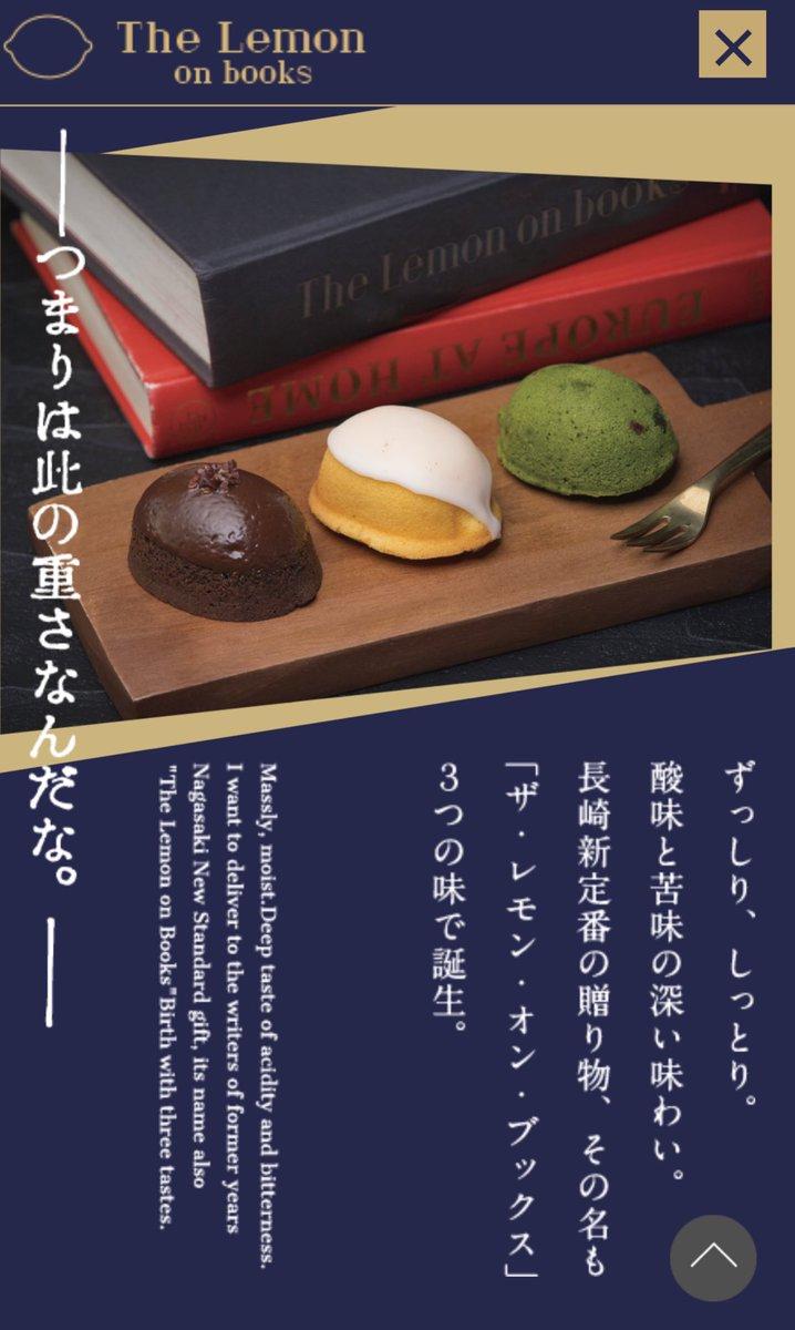 梶井基次郎好きのためにあるようなレモンケーキ