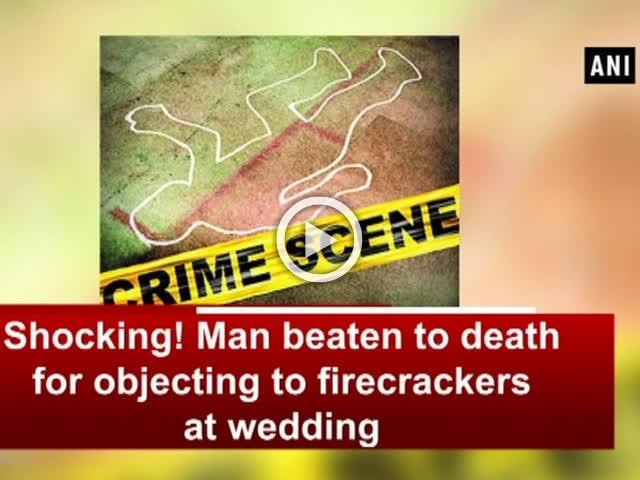 Assam: Man beaten to death for objecting to firecrackers https://t.co/YMb7uOWAlL https://t.co/vXzoo25u90