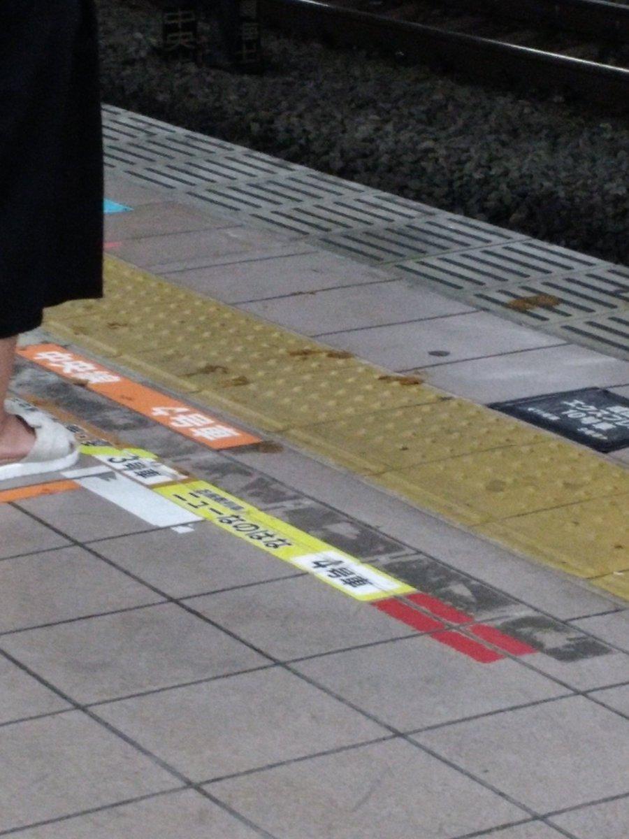 立川駅のホームにうんこが散乱している画像