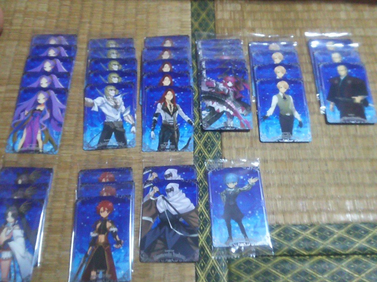 Fate/Grand Orderウエハース3に関する画像14