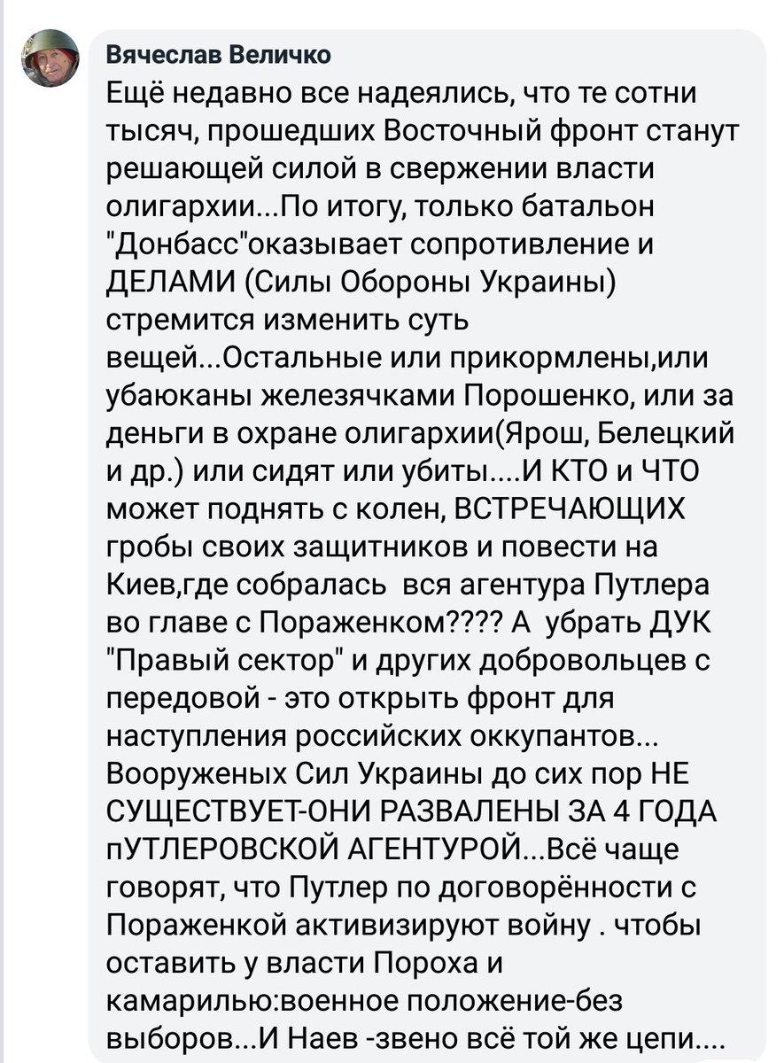 Порошенко сподівається на допомогу Нідерландів у питанні миротворців ООН на Донбасі - Цензор.НЕТ 3197
