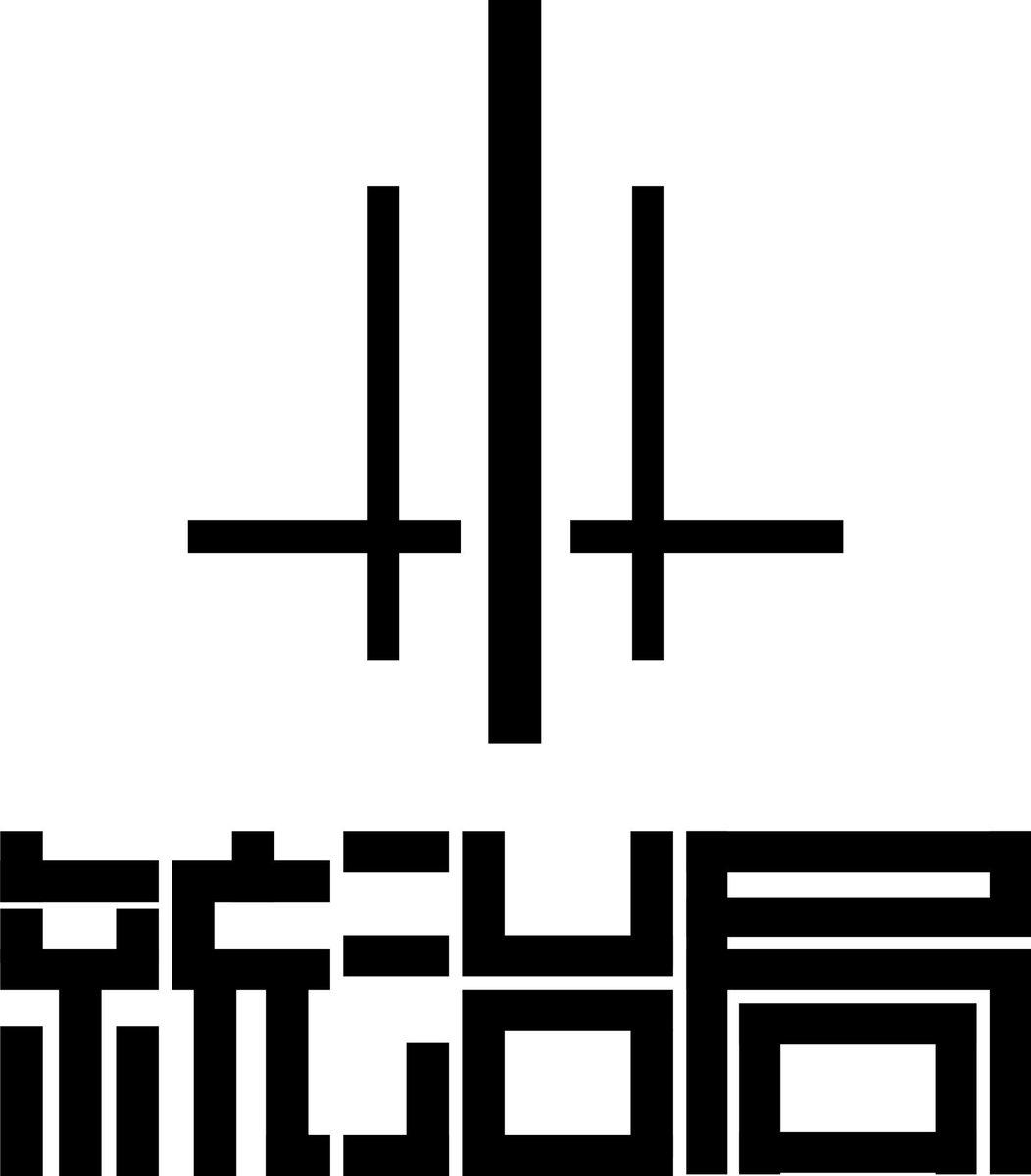 グルービー ビーグル On Twitter やっぱり弐瓶作品のロゴは魅力的だ