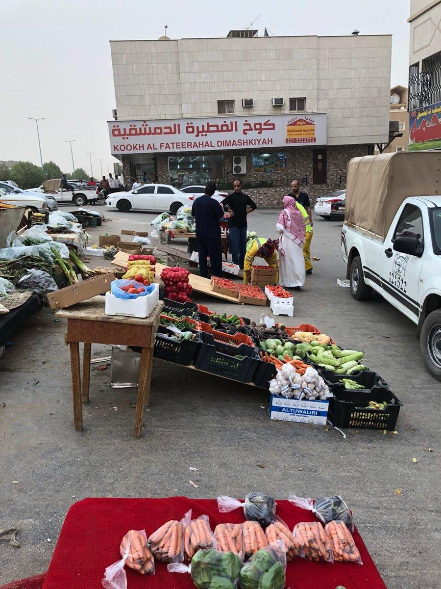 أصدقاء المجلس البلدي في الرياض الدائرة العاشرة Smalbalady Twitter