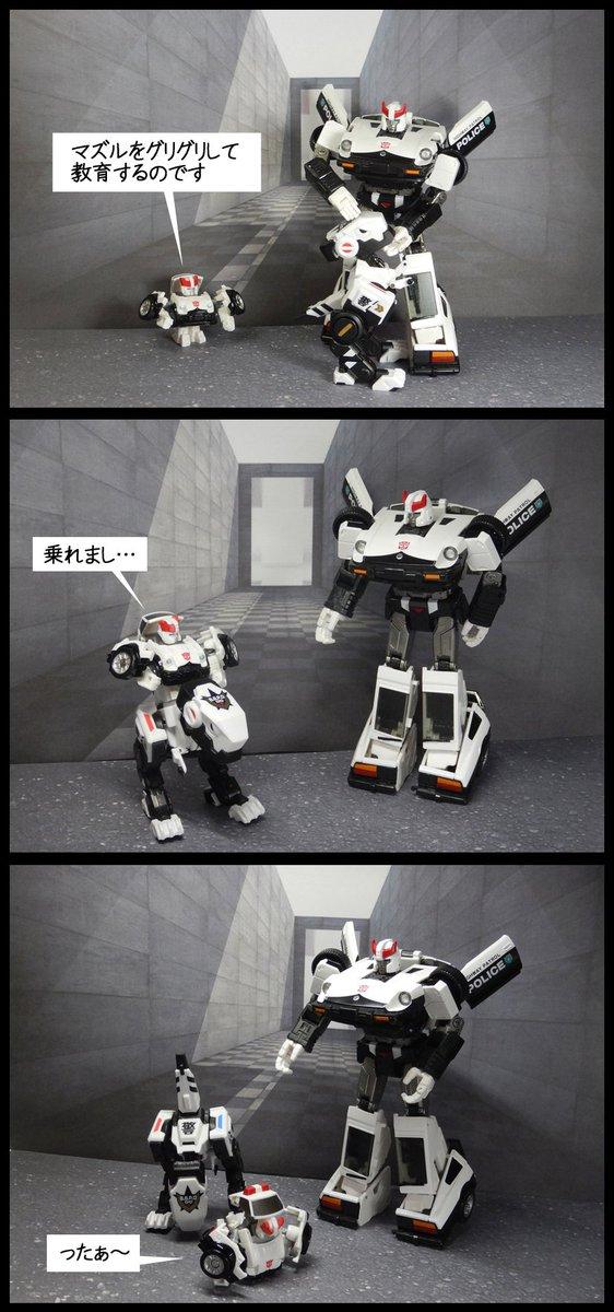 ゾイド(違う)と遊ぶよ! #transformers #TFTOYの面白さを伝え隊 #トランスフォーマー