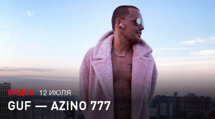 витя ак азино 777