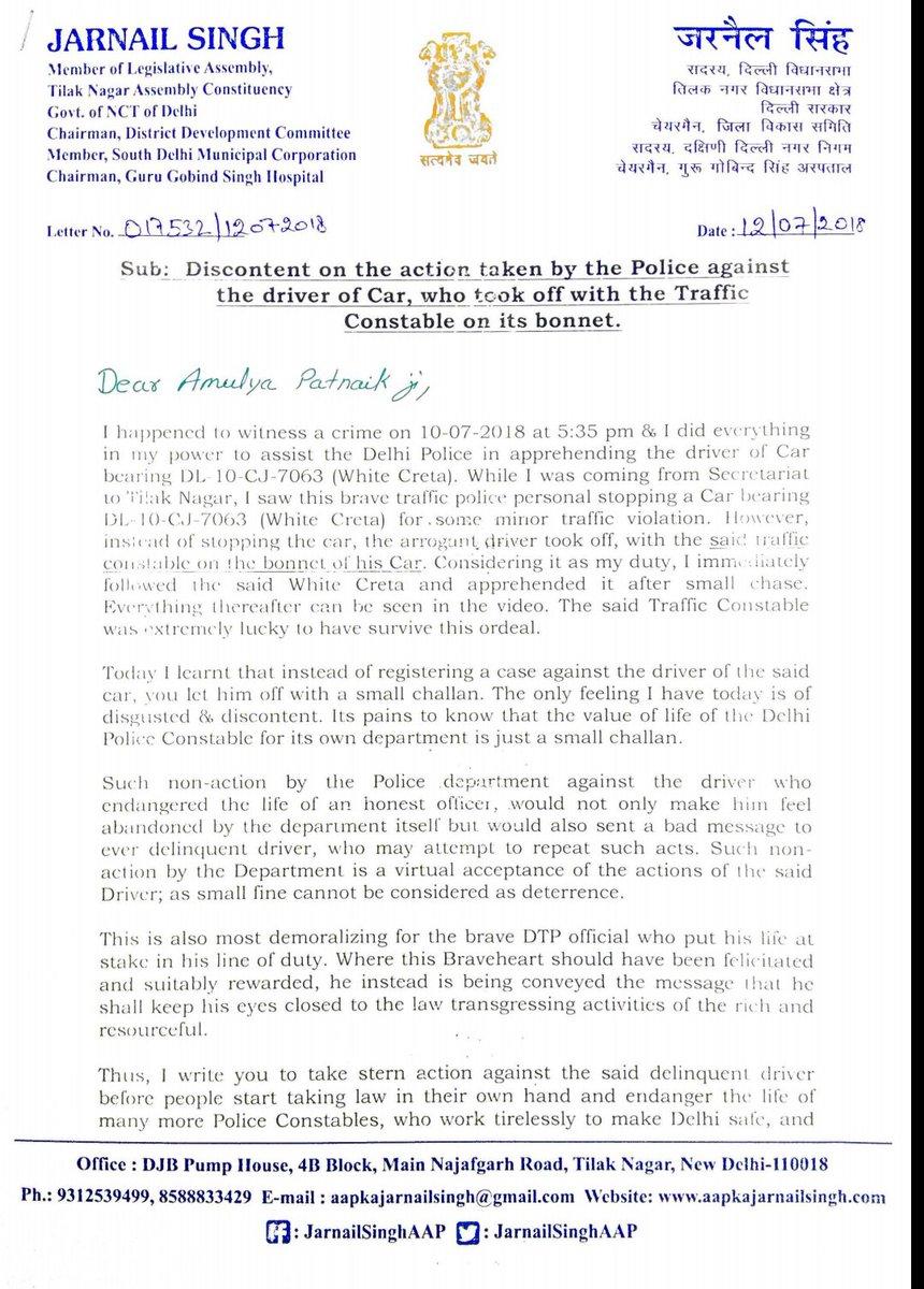 Letter Delhi Police Commissioner Amulya Patnaik Tilak Nagar