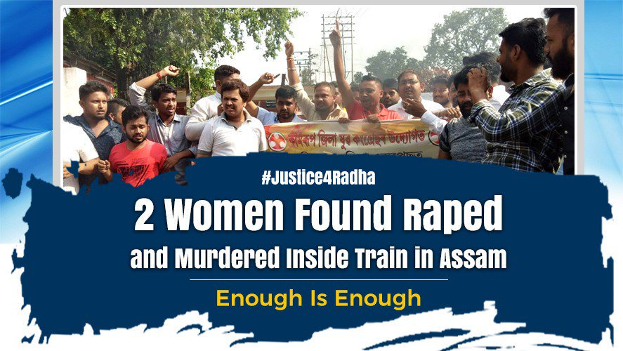 #Justice4Radha Two Young Ladies found dead in a train toilet at Assam... Govt. Is silent Why ?