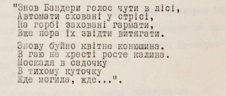 Вопрос освобождения украинских заложников обсуждался на всех встречах в рамках саммита НАТО, - Порошенко - Цензор.НЕТ 6838