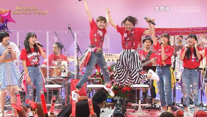 #百田夏菜子生誕祭 Latest News Trends Updates Images - momocloandesu