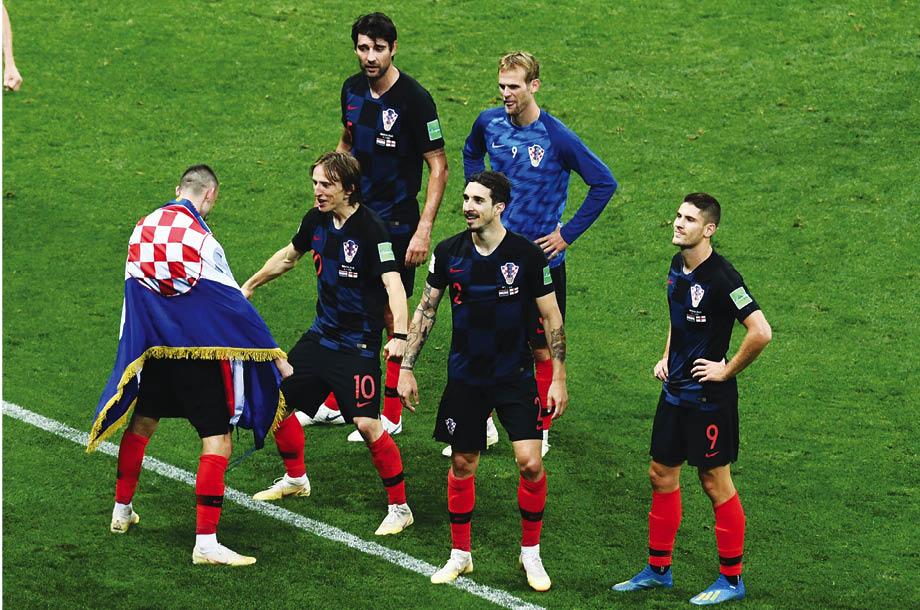 Reporte Índigo's photo on Yugoslavia