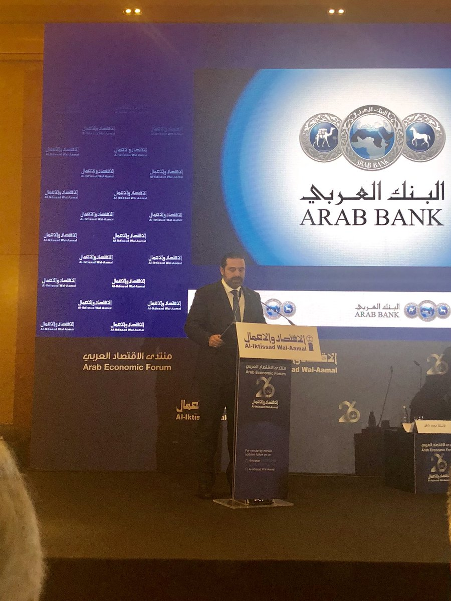 PM @saadhariri at the Arab Economic Forum emphasizing the importance of implementing the #CEDRE vision and #reforms to ensure sustainable, inclusive, job-creating #growth #ArabEconomicForum #AEF #AEF2018 <br>http://pic.twitter.com/JzNd0wixkA