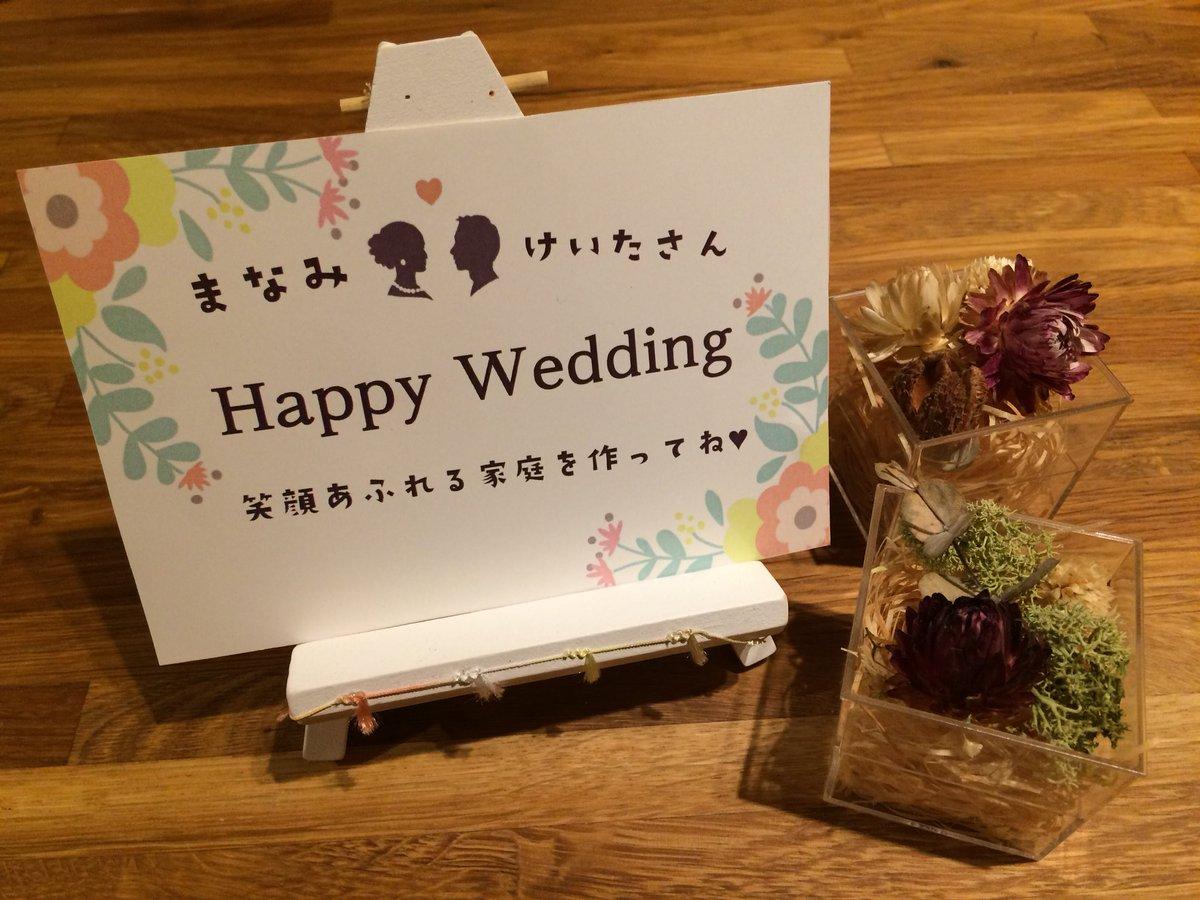 結婚式余興ムービー お祝い Bizipop ネップリ コンビニプリントpic.twitter.com/YEY2M9MOnP