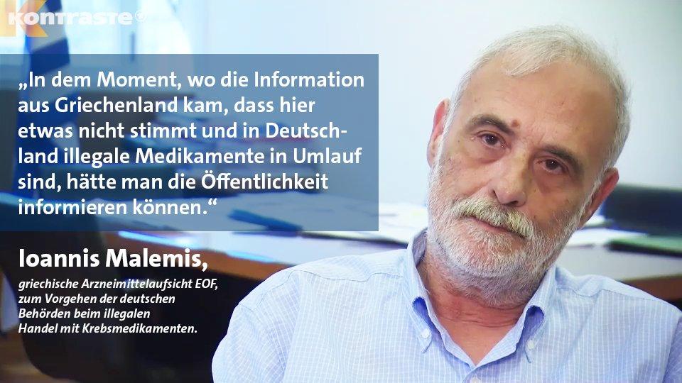 buy Die Competenz des Norddeutschen Bundes aus Artikel 78 der