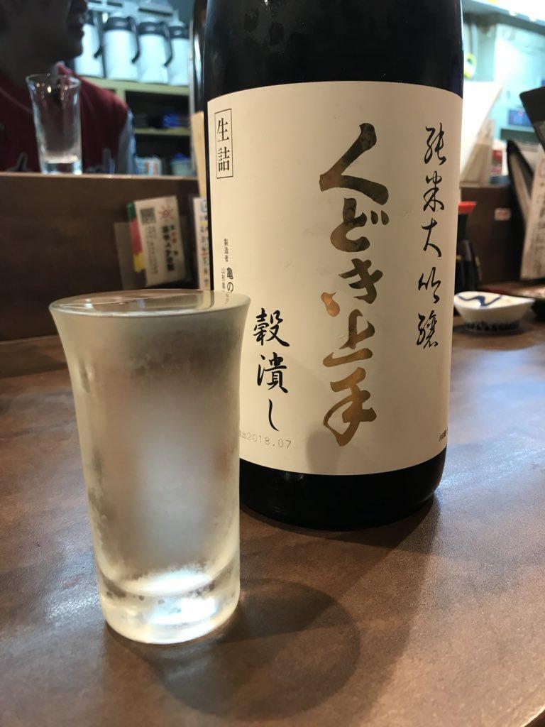 #百田夏菜子生誕祭 Latest News Trends Updates Images - shoz_jlxi