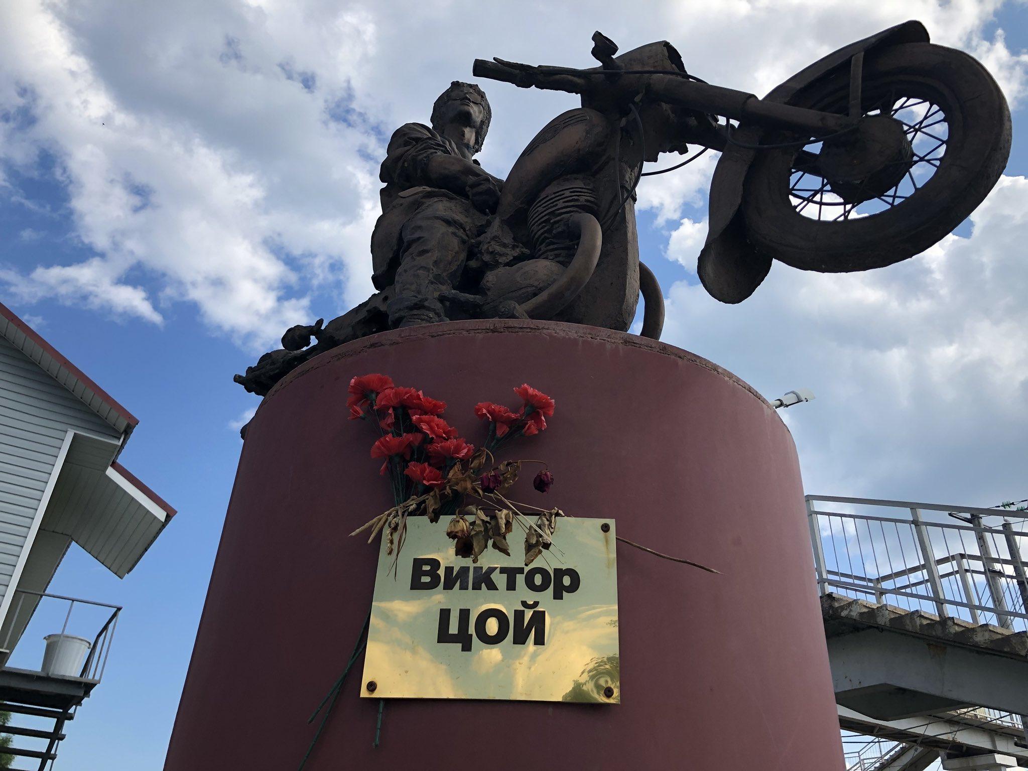 ведь только памятник цою в москве фото составе пряжи акрил