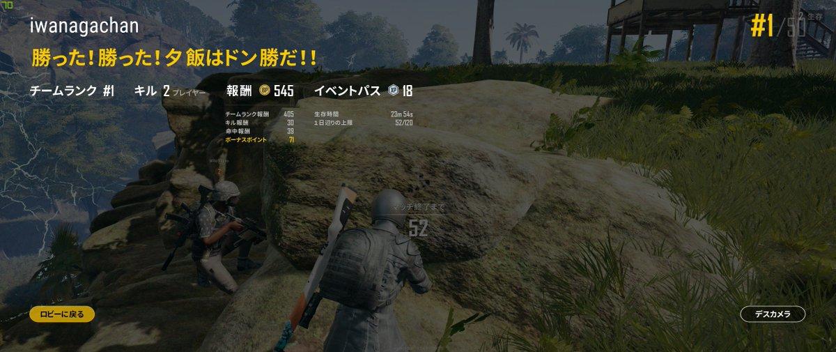 杉ノとDONKATSU