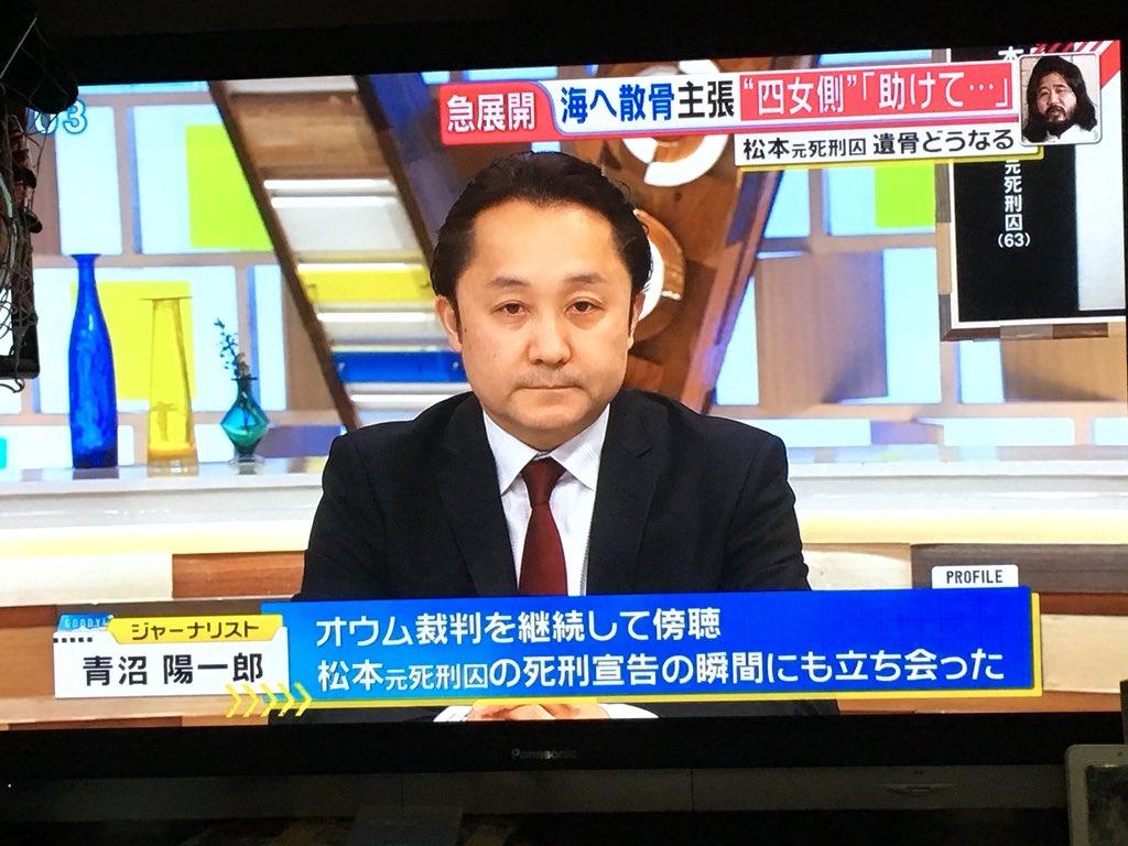 鈴木エイト ジャーナリスト 1/21宗教2...