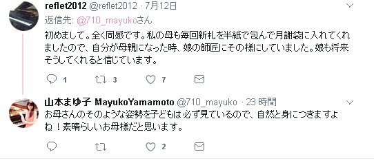 日本、マナー地獄という気がする。そりゃみんな余裕がないわけだ。