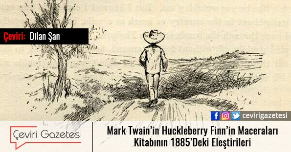 the use of symbolism in mark twains novel huckleberry finn There is a major argument among literary critics whether huckleberry finn, by mark twain, is or is not a racist novel the question boils down to the depiction of jim, the black slave, and to the way he is treated by huck and other characters.